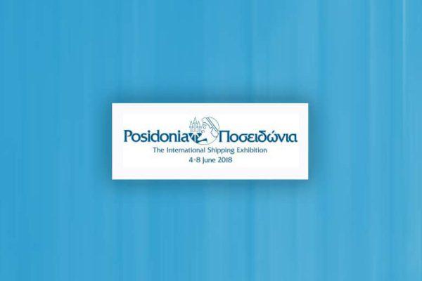Katradis at the 2018 Posidonia International Shipping Exhibition